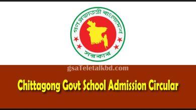 Chittagong govt school admission