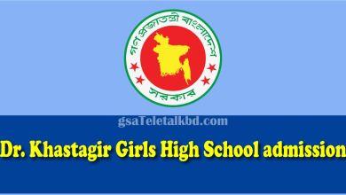 Khastagir Girls High School admission