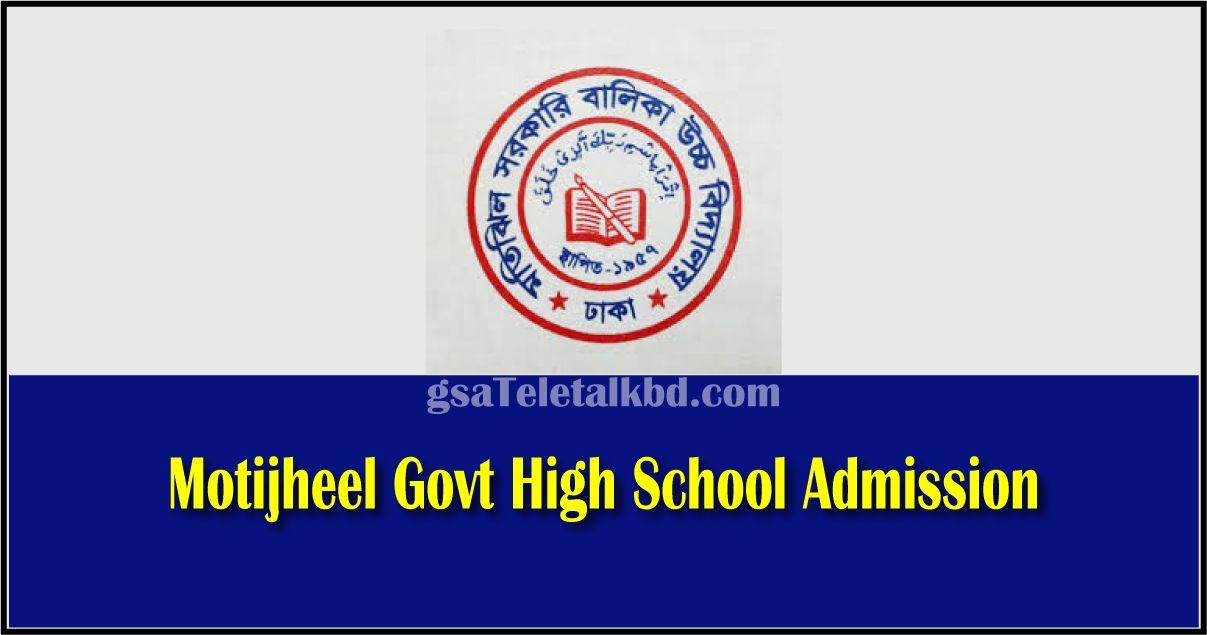 Motijheel Govt High School Admission Result