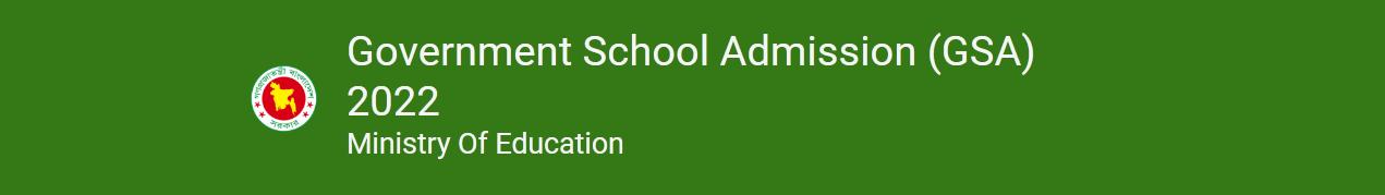 GSA Admission 2022