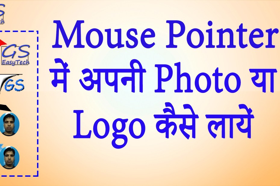 how to change mouse pointer