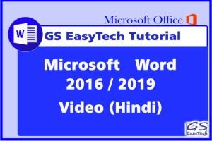 word tutorial video in hindi