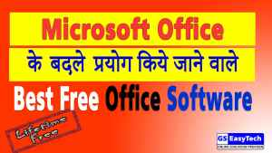 best free Microsoft Office alternative software