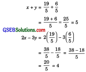 GSEB Solutions Class 10 Maths Chapter 3 Pair of Linear Equations in Two Variables Ex 3.4 3