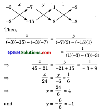 GSEB Solutions Class 10 Maths Chapter 3 Pair of Linear Equations in Two Variables Ex 3.5 2