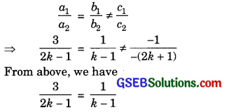 GSEB Solutions Class 10 Maths Chapter 3 Pair of Linear Equations in Two Variables Ex 3.5 5