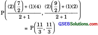 GSEB Solutions Class 10 Maths Chapter 7 Coordinate Geometry Ex 7.4