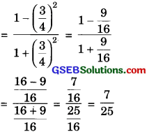 GSEB Solutions Class 10 Maths Chapter 8 Introduction to Trigonometry Ex 8.1