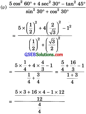 GSEB Solutions Class 10 Maths Chapter 8 Introduction to Trigonometry Ex 8.2