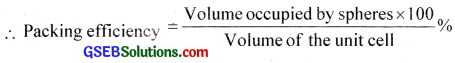GSEB Solutions Class 12 Chemistry Chapter 1 The Solid State img 11