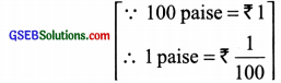 GSEB Solutions Class 6 Maths Chapter 8 Decimals InText Questions img 3