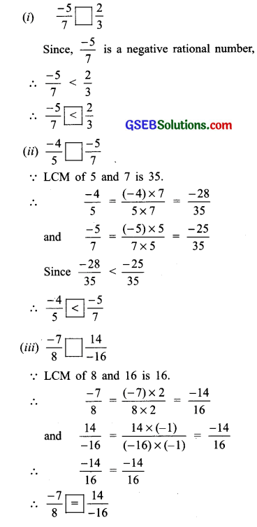 GSEB Solutions Class 7 Maths Chapter 9 Rational Numbers Ex 9.1 16