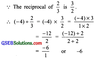 GSEB Solutions Class 7 Maths Chapter 9 Rational Numbers Ex 9.2 9