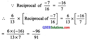 GSEB Solutions Class 8 Maths Chapter 1 Rational Numbers Ex 1.1