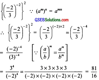 GSEB Solutions Class 8 Maths Chapter 12 Exponents and Powers Ex 12.1 img 6