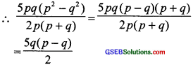 GSEB Solutions Class 8 Maths Chapter 14 Factorization Ex 14.3 img 12