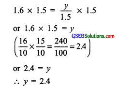 GSEB Solutions Class 8 Maths Chapter 2 Linear Equations in One Variable Ex 2.1