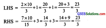 GSEB Solutions Class 8 Maths Chapter 2 Linear Equations in One Variable Ex 2.3
