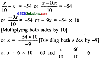GSEB Solutions Class 8 Maths Chapter 2 Linear Equations in One Variable Ex 2.4