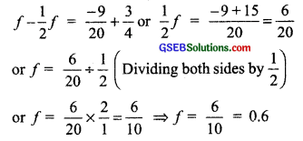 GSEB Solutions Class 8 Maths Chapter 2 Linear Equations in One Variable Ex 2.5