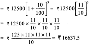 GSEB Solutions Class 8 Maths Chapter 8 Comparing Quantities Ex 8.3 img 2a
