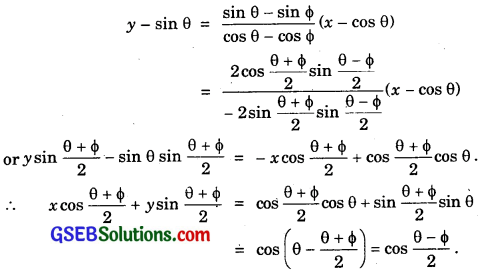 GSEB Solutions Class 11 Maths Chapter 10 Straight Lines Miscellaneous Exercise img 2