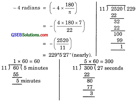 GSEB Solutions Class 11 Maths Chapter 3 Trigonometric Functions Ex 3.1 img 1