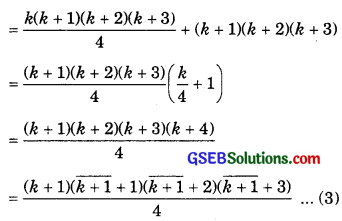 GSEB Solutions Class 11 Maths Chapter 4 Principle of Mathematical Induction Ex 4.1 img 4