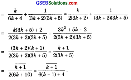 GSEB Solutions Class 11 Maths Chapter 4 Principle of Mathematical Induction Ex 4.1 img 8