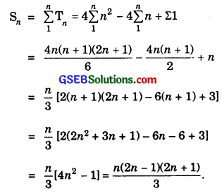 GSEB Solutions Class 11 Maths Chapter 9 Sequences and Series Ex 9.4 img 8
