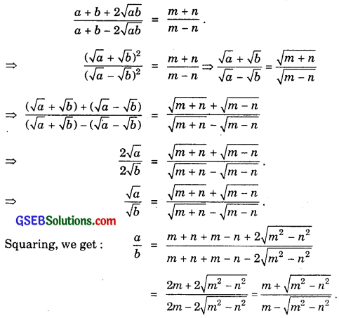 GSEB Solutions Class 11 Maths Chapter 9 Sequences and Series Miscellaneous Exercise img 11