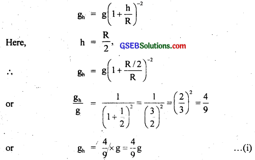 GSEB Solutions Class 11 Physics Chapter 8 Gravitation img 10