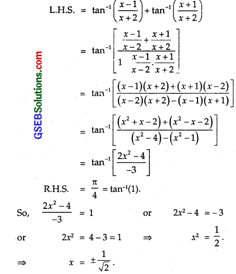 GSEB Solutions Class 12 Maths Chapter 2 Inverse Trigonometric Functions Ex 2.2 9