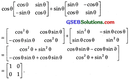 GSEB Solutions Class 12 Maths Chapter 3 Matrices Ex 3.2 7