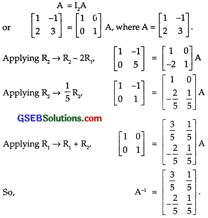 GSEB Solutions Class 12 Maths Chapter 3 Matrices Ex 3.4 1