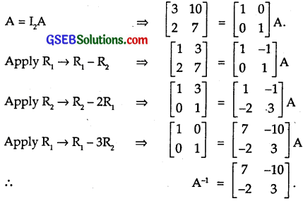 GSEB Solutions Class 12 Maths Chapter 3 Matrices Ex 3.4 9