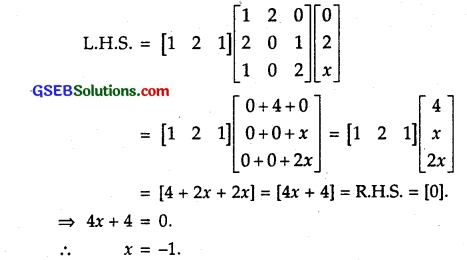 GSEB Solutions Class 12 Maths Chapter 3 Matrices Miscellaneous Exercise 7