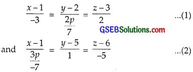 GSEB Solutions Class 12 Maths Chapter 11 Three Dimensional Geometry Ex 11.2 img 5