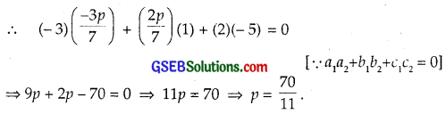 GSEB Solutions Class 12 Maths Chapter 11 Three Dimensional Geometry Ex 11.2 img 6
