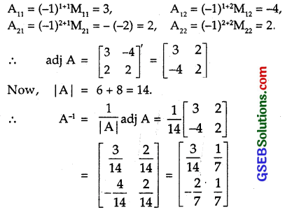 GSEB Solutions Class 12 Maths Chapter 4 Determinants Ex 4.5 4