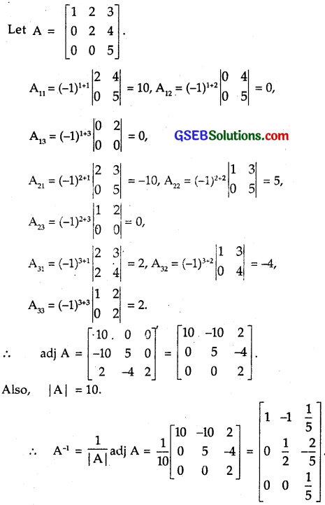 GSEB Solutions Class 12 Maths Chapter 4 Determinants Ex 4.5 6