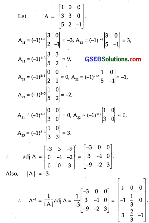 GSEB Solutions Class 12 Maths Chapter 4 Determinants Ex 4.5 7