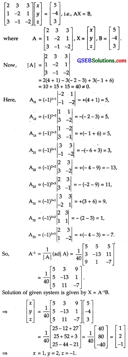 GSEB Solutions Class 12 Maths Chapter 4 Determinants Ex 4.6 10