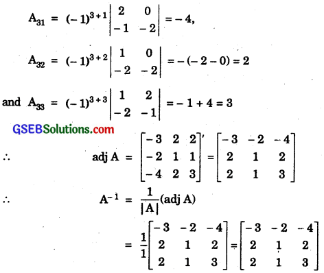 GSEB Solutions Class 12 Maths Chapter 4 Determinants Ex 4.6 15