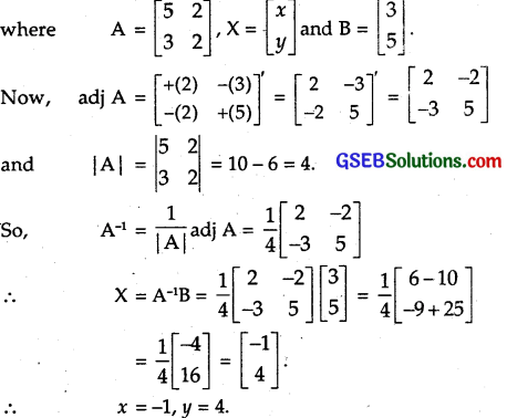 GSEB Solutions Class 12 Maths Chapter 4 Determinants Ex 4.6 6