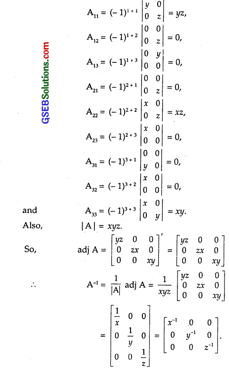 GSEB Solutions Class 12 Maths Chapter 4 Determinants Miscellaneous Exercise 14