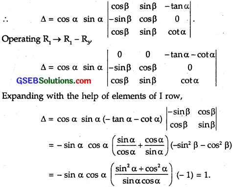 GSEB Solutions Class 12 Maths Chapter 4 Determinants Miscellaneous Exercise 2