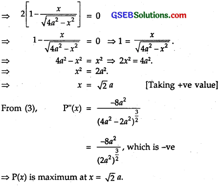 GSEB Solutions Class 12 Maths Chapter 6 Application of Derivatives Ex 6.5 17