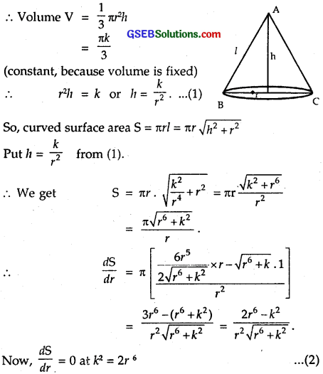 GSEB Solutions Class 12 Maths Chapter 6 Application of Derivatives Ex 6.5 25
