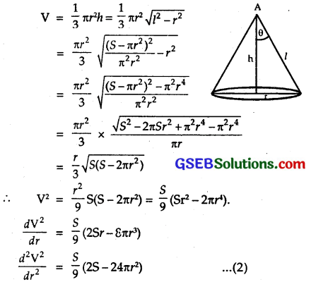 GSEB Solutions Class 12 Maths Chapter 6 Application of Derivatives Ex 6.5 27